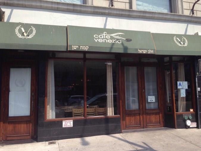 1391 Coney Island Avenue Midwood Brooklyn NY 11230