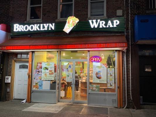 4714 Avenue N Old Mill Basin Brooklyn NY 11234
