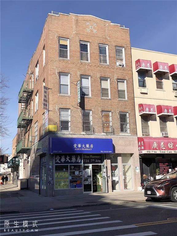 5724 7 Avenue Sunset Park Brooklyn NY 11220